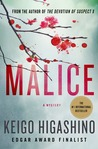 Malice by Keigo Higashino