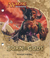 Magic the Gathering: Born of the Gods Player's Guide