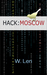 Hack:Moscow