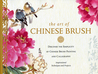 The Art of Chinese Brush
