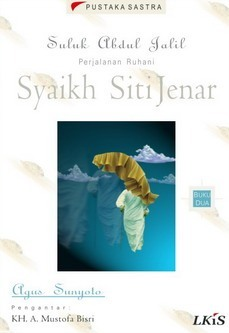 Suluk Abdul Jalil by Agus Sunyoto