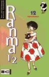 Ranma 1/2, Band 12: Narrenfreiheit