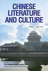 Chinese Literature and Culture Volume 1 - August 2014