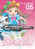 Arpeggio of Blue Steel 5 (Arpeggio of Blue Steel #5)