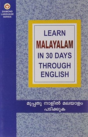 Learn Malayalam quick to read,write and speak in 7 days ...