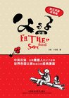 Father and Son: a New Coloured English-Chinese Bilingual Edition