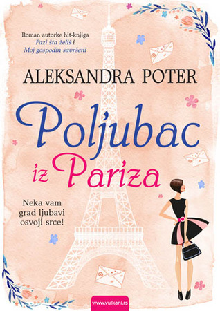 be careful what you wish for alexandra potter pdf