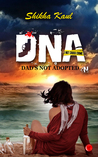 DNA - Dad's Not Adopted