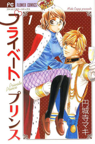 Private Prince , Vol. 01
