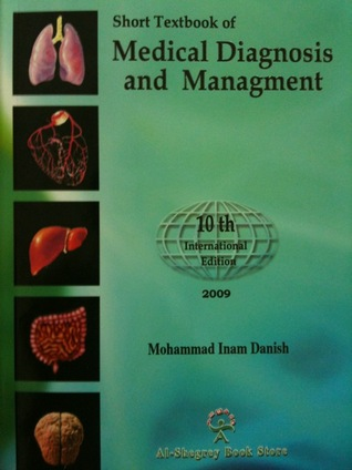 inam danish medicine book