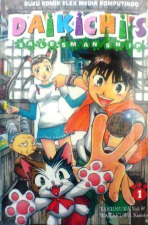 Daikichi's Salesmanship Vol. 1
