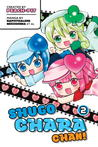 Shugo Chara-chan!, Volume 2