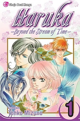 Haruka: Beyond the Stream of Time, Volume 1