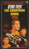 The Kobayashi Maru
