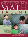Developing Math Talent, 2nd ed.