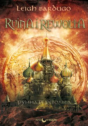 Ruina I Rewolta (Trylogia Grisha, #3)