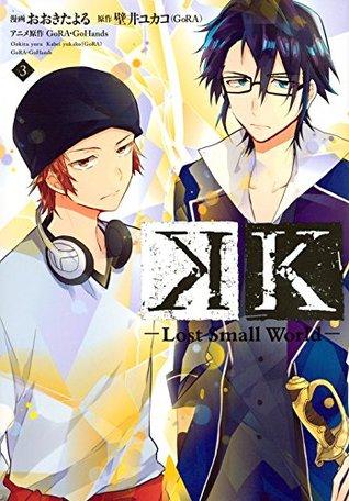 K -Lost Small World- 3 (K: Lost Small World Manga, #3)