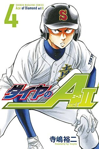 ダイヤのA act II 4 [Daiya no A Act II 4] (Ace of Diamond Act II, #4)